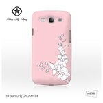 Kryt Bling My Thing Orchid Pink na S3